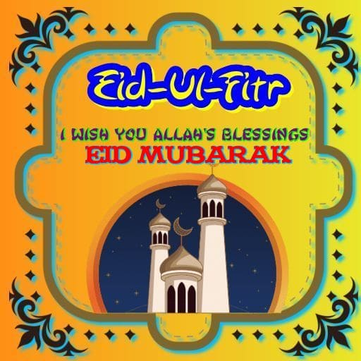 Eid-ul-Fitr Wishes Images