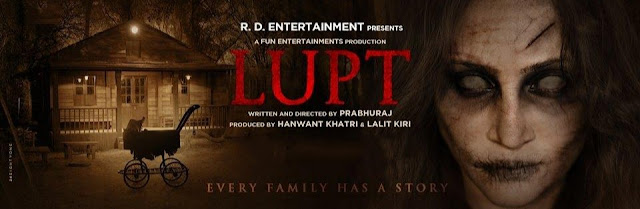 Lupt 2018 Movie-masti.tk
