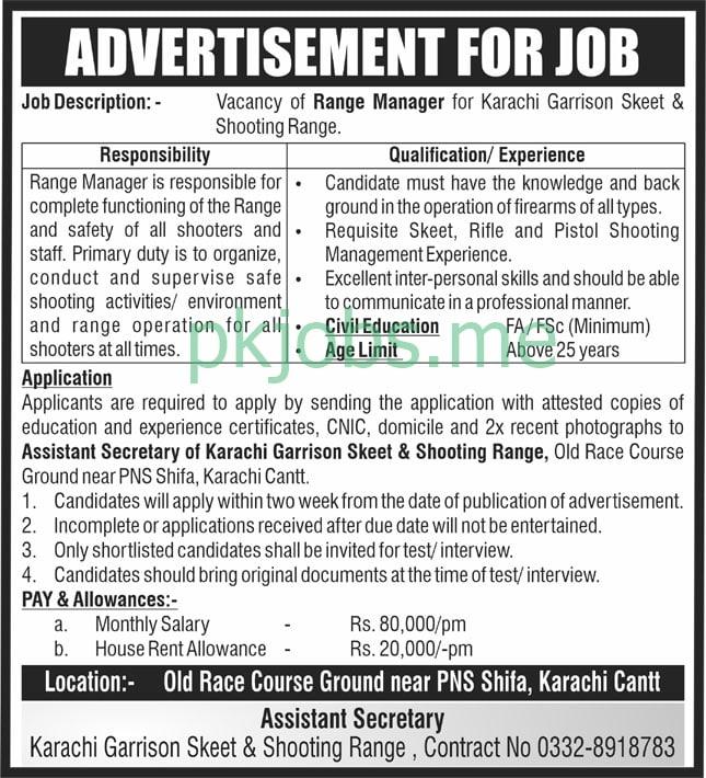 Latest Karachi Garrison Skeet & Shooting Range Management Posts 2021