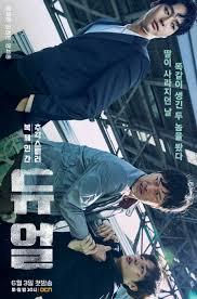 drama kora genre action romantis tahun 2017