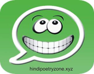Poetry Zone