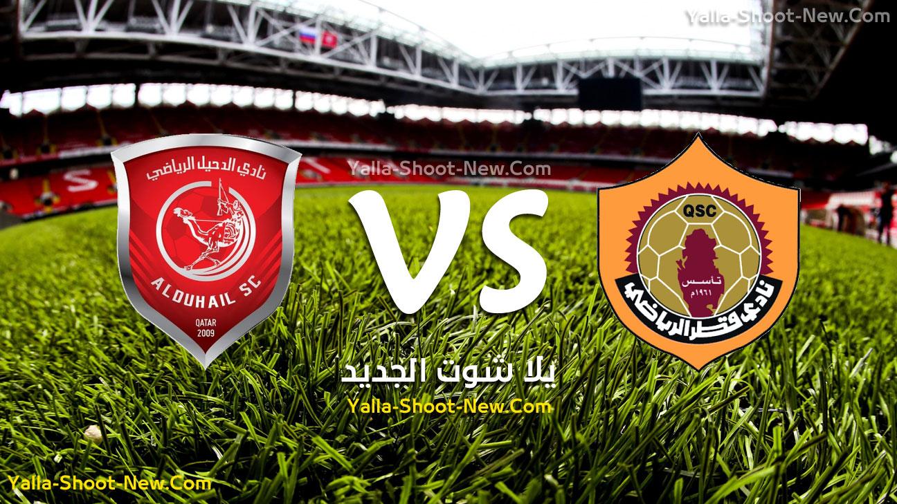 مباراة الدحيل ونادي قطر