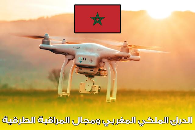 """الدرك الملكي المغربي يستعمل طائرات بدون طيار """"درون""""، في مجال المراقبة الطرقية"""