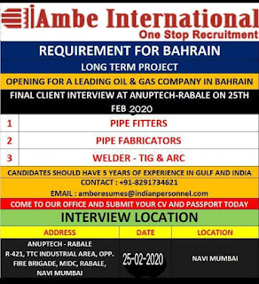 Long Term Project in Bahrain