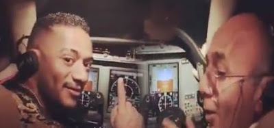 وفاة الطيار بعد تعويضة بستة ملايين جنية من محمد رمضان