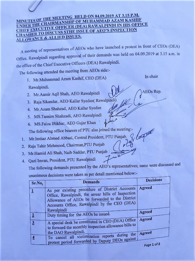 MINUTES OF MEETING UNDER THE CHAIRMANSHIP OF CEO(DEA) RAWALPINDI WITH AEOs REGARDING INSPECTION ALLOWANCE