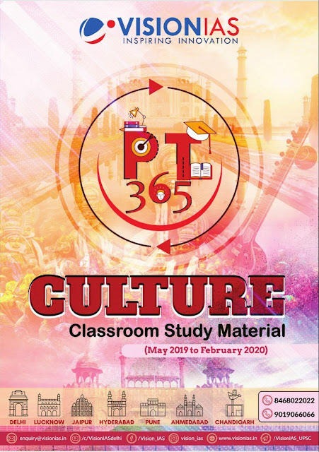 Culture by Vision IAS PT 365 : For UPSC Exam Hindi PDF Book
