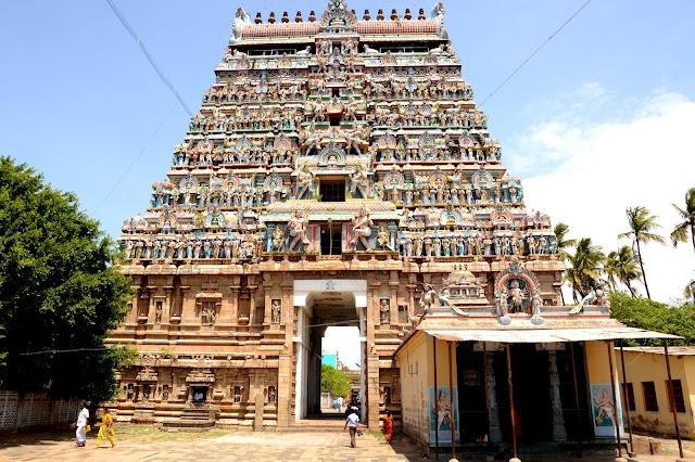 Templo Chimbararam