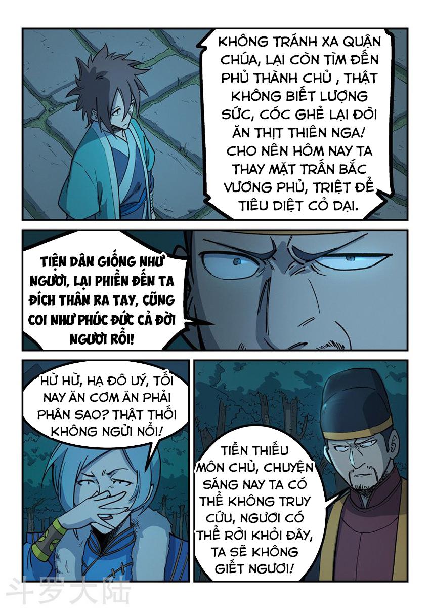 Tinh Võ Thần Quyết Chapter 262 video - Hamtruyen.vn