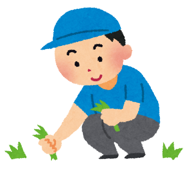 「草むしりイラスト」の画像検索結果