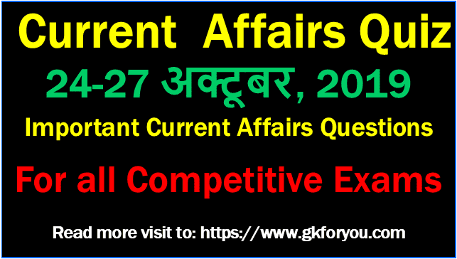 Latest Current Affairs Quiz; 24-27 October, 2019