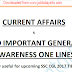 Top 800 Important One Line General Awareness PDF Download