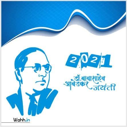 14 april 2021 ambedkar jayanti status hindi