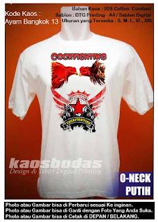 Kaos Ayam Bangkok - Kode 13