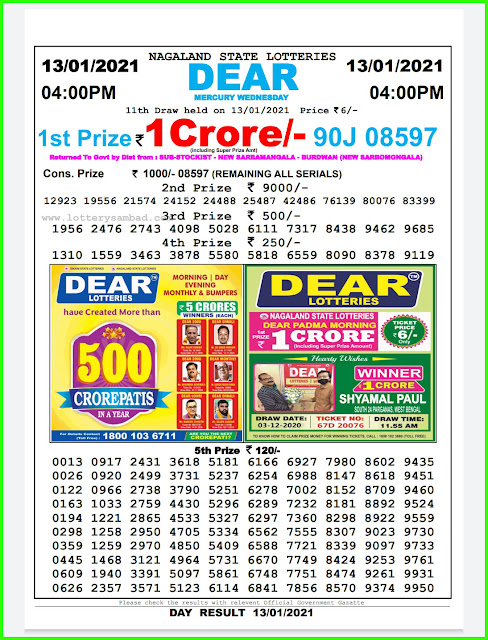 LIVE : Lottery Sambad Today 13.1.2021 Result  4:00 pm
