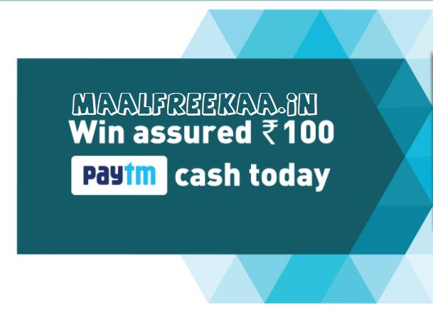 Get Assured Paytm LOOT with MaalFreeKaa