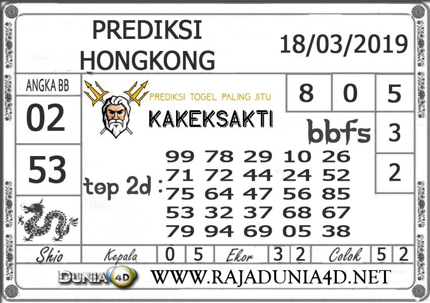 Prediksi Togel HONGKONG DUNIA4D 18 MARET 2019