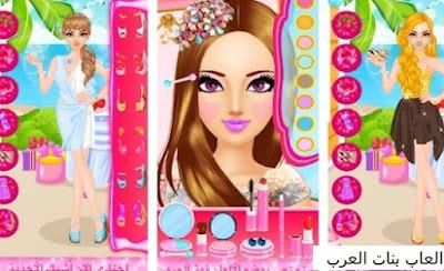 العاب بنات تحميل لعبة بنات مكياج و تلبيس مجانا للاندرويد