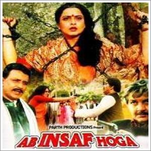 Ab Insaf Hoga (1995)