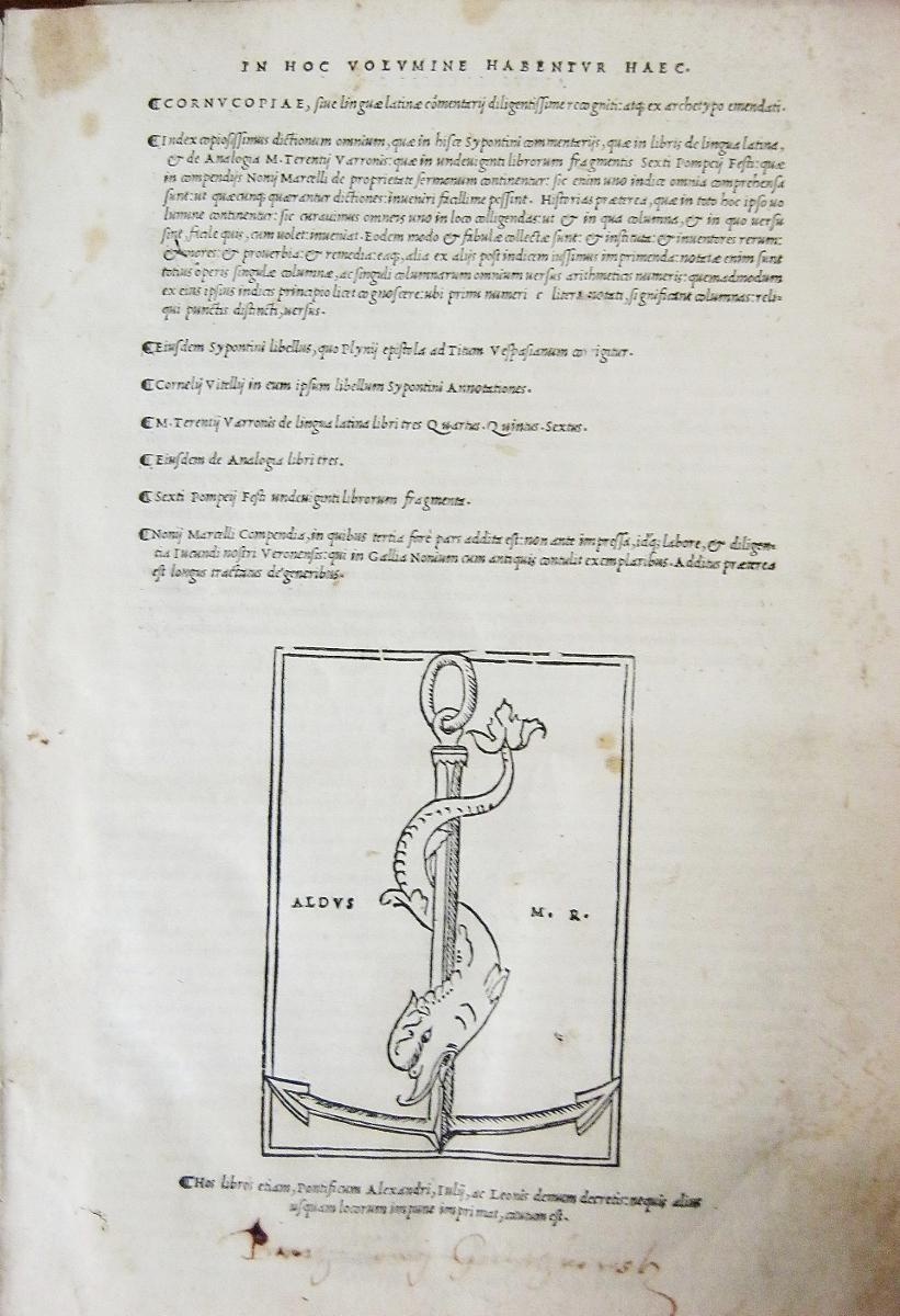 x1513 image venice manutius 1513 1