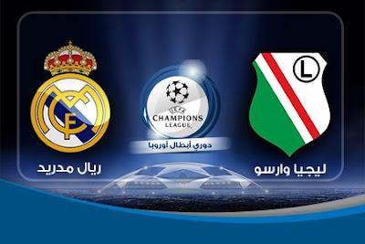 اهداف مباراة ليجيا وارسو وريال مدريد 3-3 اليوم الاربعاء 2-11-2016