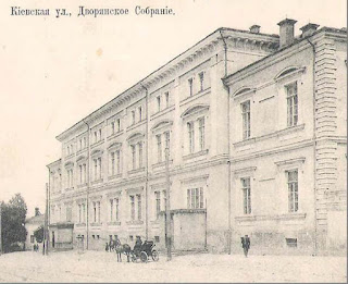 дворянск собрание