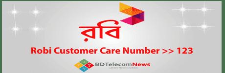 robi customer care number