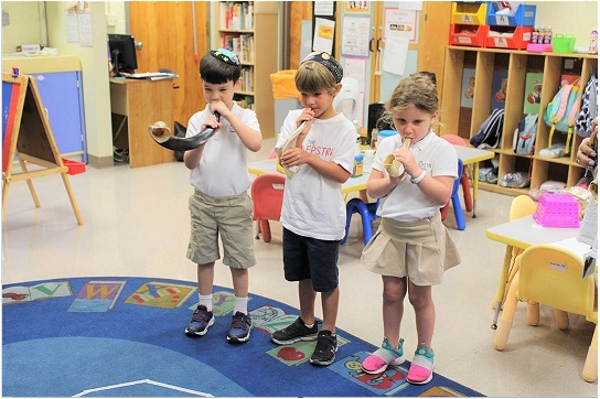shofar blown on rosh hashanah