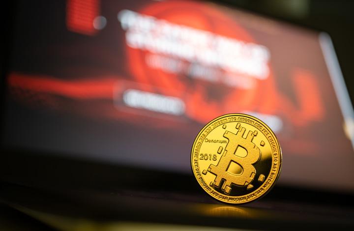 Cara Untuk Mendeteksi Penipuan Bitcoin