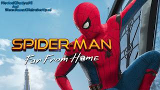 Spider Man Far From Home (2019) Dual Audio Full Movie Download  - Www.SumanCHakrabortty.ml