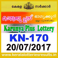 keralalotteries, kerala lottery, keralalotteryresult, kerala lottery result, kerala lottery result live, kerala lottery results, kerala lottery today, kerala lottery result today, kerala lottery results today, today kerala lottery result, kerala lottery result 20.7.2017 karunya-plus lottery kn 170, karunya plus lottery, karunya plus lottery today result, karunya plus lottery result yesterday, karunyaplus lottery kn170, karunya plus lottery 20.7.2017