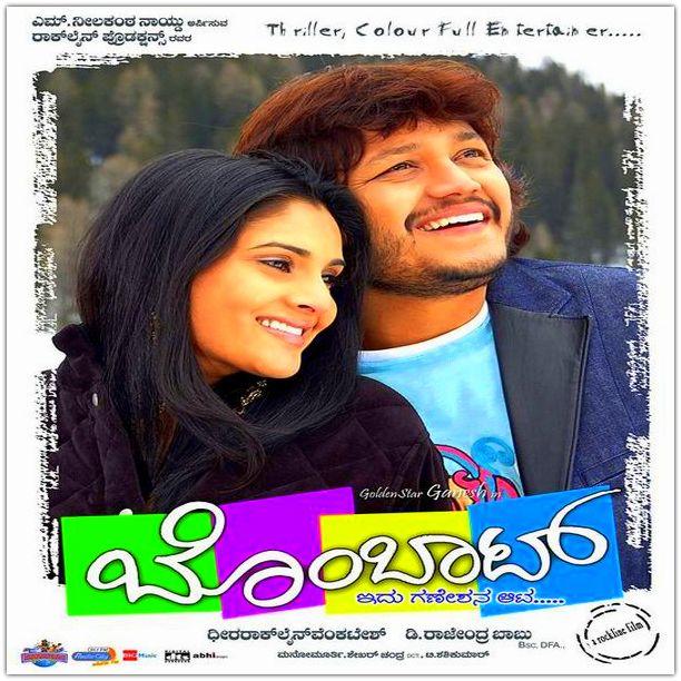 Mutta Kanaal Songs Mp3: Kannada Mp3 Songs: Bombaat (2008) Kannada Movie Mp3 Songs