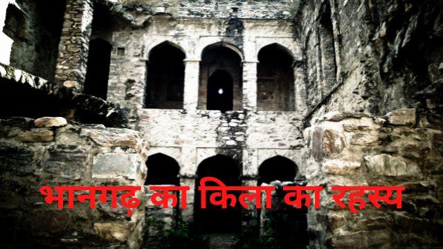 bangad ka kila story in hindi