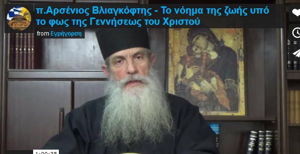 https://kaiomenivatos.blogspot.com/2020/12/blog-post_77.html