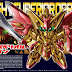 SD Legend BB Knight Superior Dragon - Release Info, Box art and Official Images