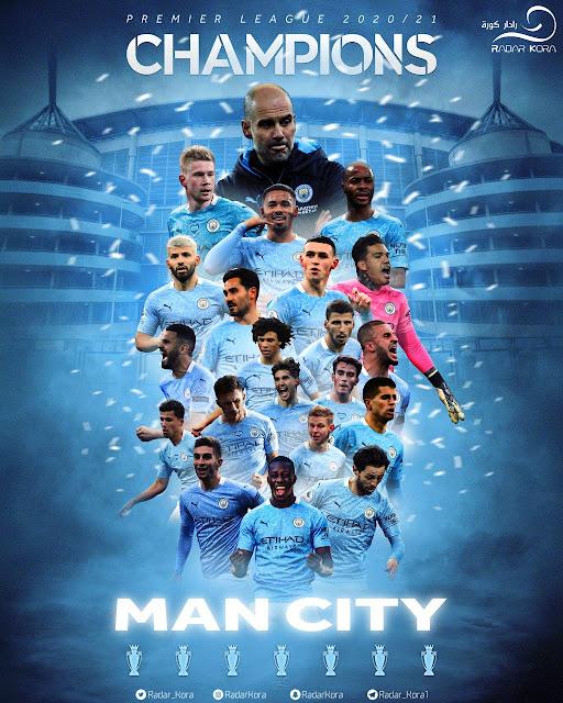 مانشستر سيتي بطل الدوري الانجليزي الممتاز موسم 2021