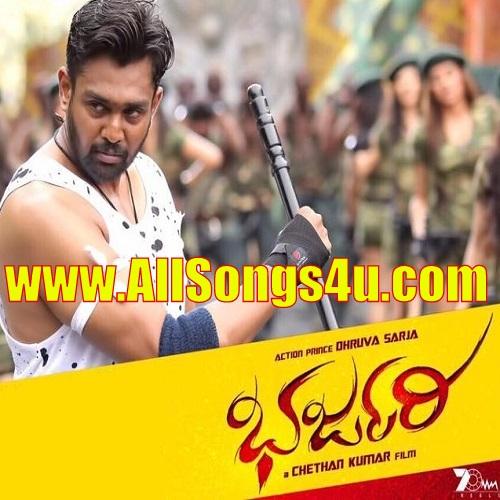 1503475178_upendra-matte-baa-2017-kannada-movie-mp3-songs-free.