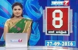 News @ 8PM | 27.09.16 | News7 Tamil
