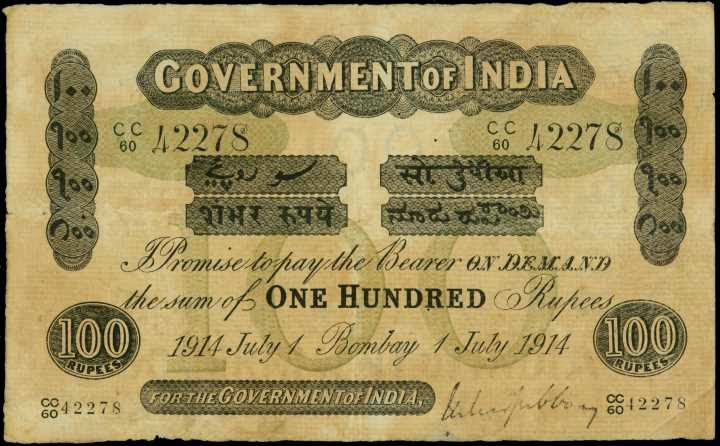 British India Notes 100 Rupees 1914 Government of India ...