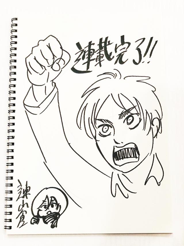 Dibujo de Hajime Isayama