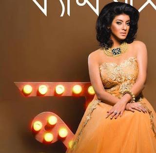 Sadia Islam Mou Bangladeshi Actress Images