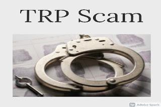 arrest-in-trp-scam