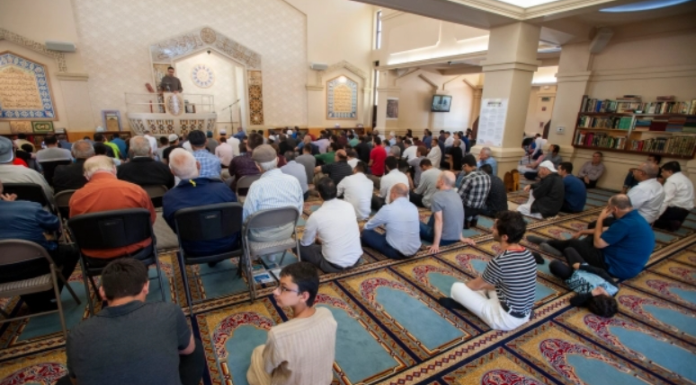 Irvine Islamic Centre