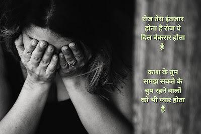 बेस्ट लव कोट्स हिंदी में ....!!!