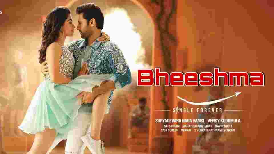 Beeshma movie in Hindi   Beeshma movie download in Hindi   Bhishma movie Hindi dubbed download filmywap