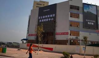 pabrik iphone