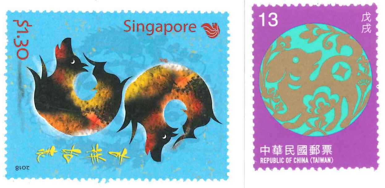 Connections to the World: Sunday Stamps: New Year