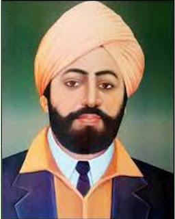 Shaheed Udham Singh essay in Punjabi