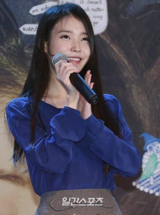 Updates  In the Media  IU boycotts year-end awards (Denied) + Jang Giha  gives interview on IU 5eaf69a70