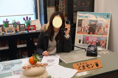 熊本部長辦公室